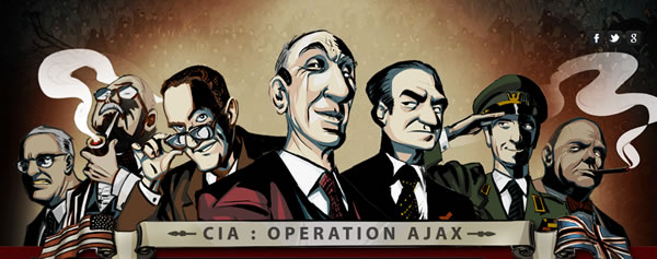 operation-ajax-ipad-banner